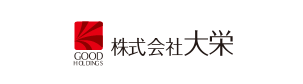 GOODHOLDINGS 株式会社大栄