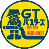 GTバスターズ0120496901